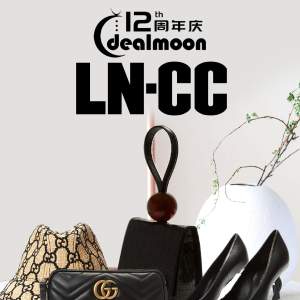 Up to 25% OffLast Day: LN-CC Dealmoon Birthday Sale