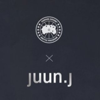 震撼上市 让你的冬天与众不同Juun.J X Canada Goose 联名款开卖,经典与潮流元素的碰撞
