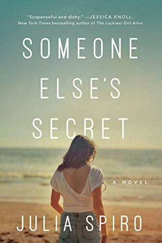 别人的秘密