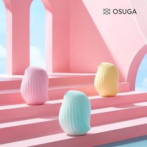 Up to 54% OffEnding Soon: OSUGA Cuddly Bird Stimulator