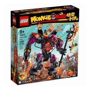 Lego80010牛魔王烈火机甲