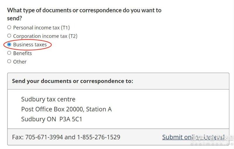 注册税号2.png