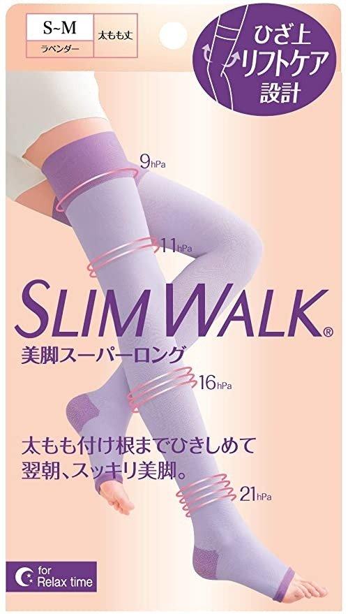 SLIM WALK 美腿长款  薰衣草 压力袜