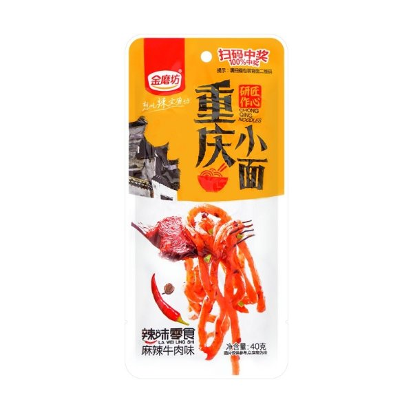 金磨坊 重庆小面 麻辣牛肉味 40g