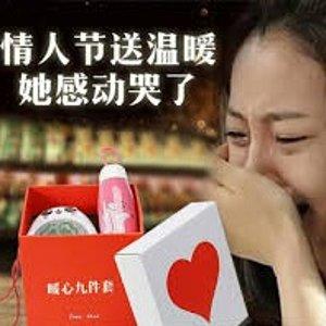 经济实惠又要贴合心意 小编帮你一网打尽520 甜蜜时尚送礼指南 收到这些的小仙女们都感动哭了!