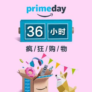 超多史低价好物等你来剁手一年一次:2018 Amazon Prime Day 36小时购物狂欢