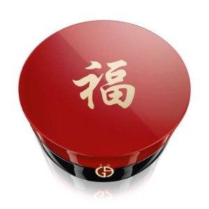 现价$75+送好礼上新:Giorgio Armani Beauty 中国新年限量高光盘 福来啦