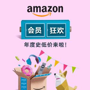 StartsAmazon Prime Day