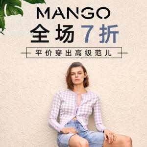 全场7折 €27.99收娃娃领衬衣Mango 私密大促来袭 设计感十足 平价穿出高级范儿