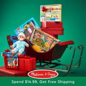 低至$4.79 + 低门槛包邮Melissa & Doug 儿童益智动手玩具特卖