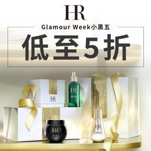 低至5折 绿宝瓶精华PRO仅€82起德国小黑五价:HR 赫莲娜 顶级奢侈护肤 收黑绷带 白绷带
