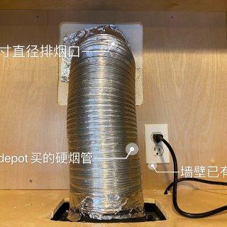 拒绝隐形雾霾,从一台好的油烟机开始(乐厨X800系列油烟机众测报告)