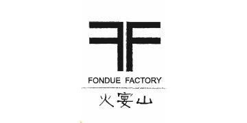 Fondue Factory 火宴山