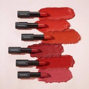 InnisfreeReal fit lipstick