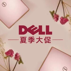 $999收4700u+512GB 翻转本Dell 夏季促销 电脑、外设、电视等最高可省$800