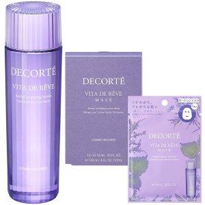 decorte紫苏水套装