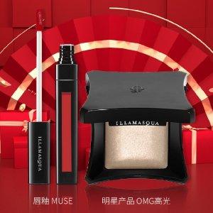 低至7折+礼物包装Illamasqua 色彩大师 收明星彩妆OMG高光、小黑钻唇釉