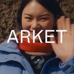 刷爆INS的高冷时髦品牌限今天:HM高端线Arket 低至8折+额外9折