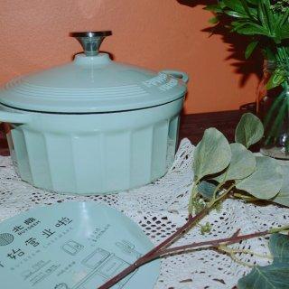 「北鼎BUYDEEM」焖炖珐琅锅,你的厨房好帮手👍   内含各类型简易食谱,助你✨晋升小厨神❤