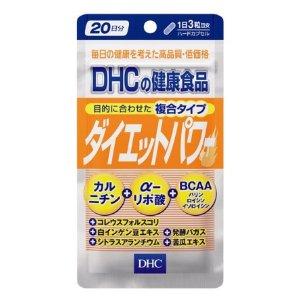 $9.1+运费8折xiji西集网 DHC 新型10种成分复合纤体瘦身胶囊 60粒热卖