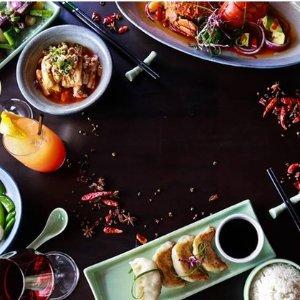 $49.9 (原价$164)堪培拉Tasting China 北京烤鸭宴