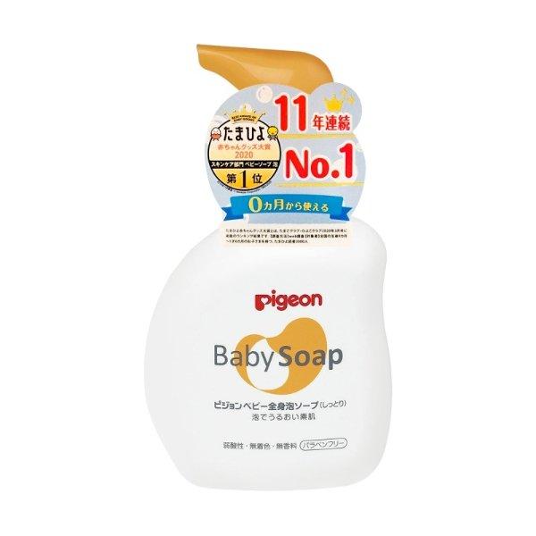 日本贝亲 新生儿婴儿宝宝 泡沫保湿沐浴露 500ml