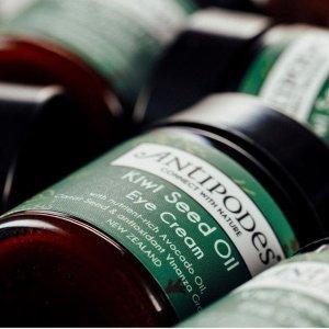 7.5折 奇异果眼霜$41.6Antipodes 新西兰有机护肤 收牛油果面霜、补水面膜