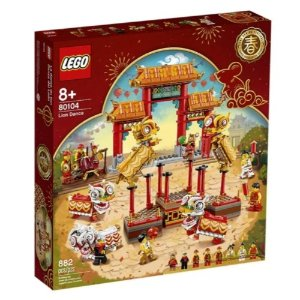 LegoLion Dance Chinese New Year 2020 新年舞狮