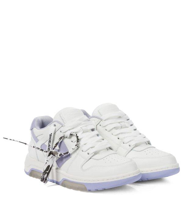 香芋紫色运动鞋
