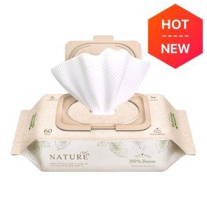 韩国BEBESUP 宝宝湿巾 手口湿巾 顶级金色 自然无添加 带盖子 60抽
