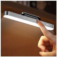 Baseus LED 台灯(微众测)