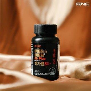 低至$7.99+额外8.5折GNC 男士保健品大促 收Mega Men复合维生素