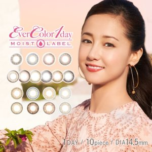 EMS Free ShippingLOOOK Color Lens Sale