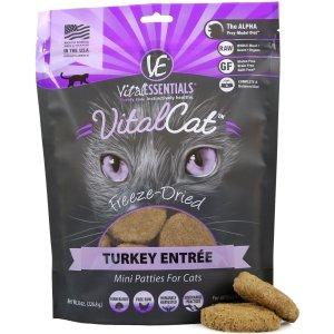 Vital Essentials火鸡味无谷Limited Ingredient冻干猫粮 8oz