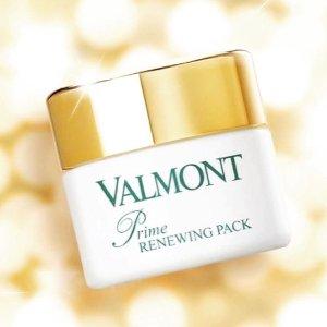 Valmont明星产品,提亮肤色,收缩毛孔幸福面膜 50ml