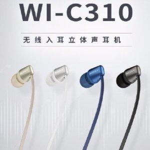 低至5折 折后€24.99收白色/金色Sony WI-C310 蓝牙无线耳机 充电10分钟 播放1小时