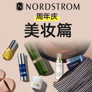 低至2.5折+独家礼包上新即将截止:Nordstrom 美容美妆大促 收Lamer超值套装,红石榴套装