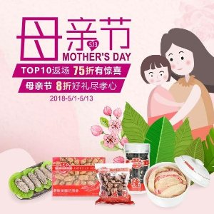 Up to 25% off+extra savingMother's Day Celebration @Tak Shing Hong