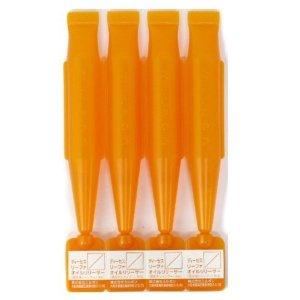 5盒直邮美国到手价$35.7呵护头皮 milbon 玫丽盼 头皮深层清洁剂 9ml*4支 特价