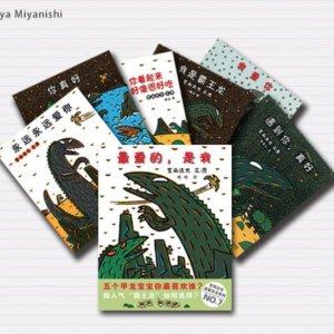 ¥50 Off ¥100 + FSJD Books