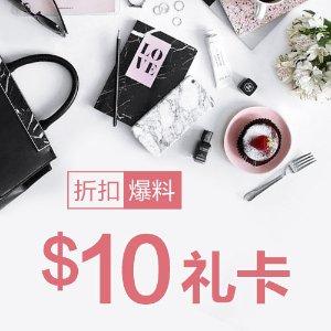 $10 Gift CardBaoliao Event