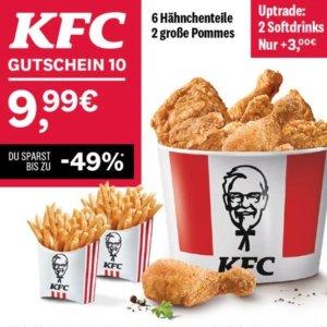 全家桶+2份薯条仅€9.99德国KFC 每周推出5个超值活动 小吃货准备好 行动啦