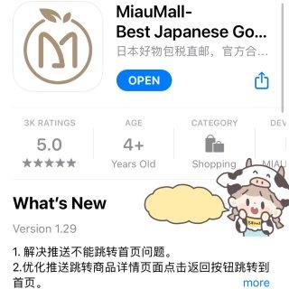 日本直邮两天到家!让Miau Mall承包你的年中大扫除吧!