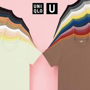$14.9起 纯色卫衣裤套装开售Uniqlo U 系列服饰好价捡漏 收人气polo针织衫