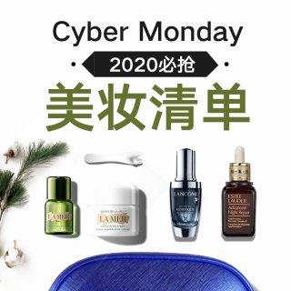 兰蔻精选半价+LaMer送正装2020网络周美妆频道好价清单 剁手指南针看这篇