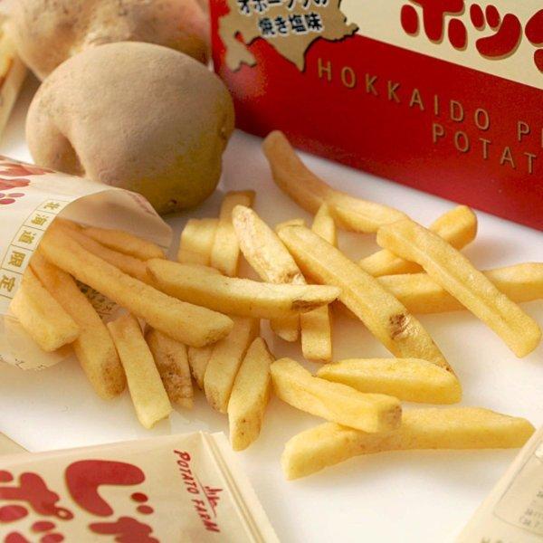 [POTATO FARM] 卡乐比 北海道薯条三兄弟