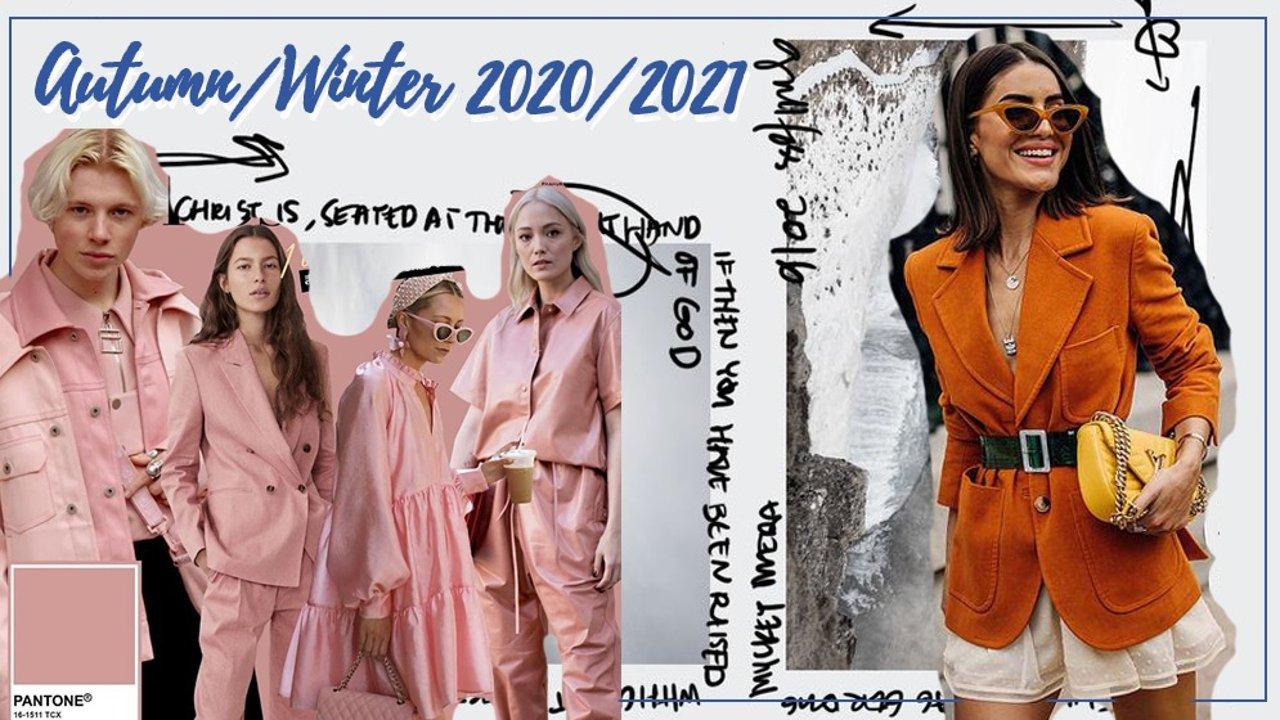 糖渍桑葚or橘皮橙,2020/2021秋冬流行色出炉!来点不一样的吸睛单品就在这一篇