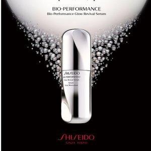 秒杀+满减€20+包税直邮中国shiseido 护肤精选   收新透白精华、盼丽风姿健康水
