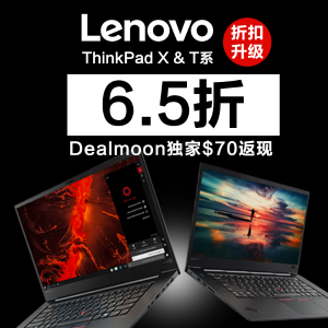 35% Off + $70 Rebate11.11 Exclusive: Lenovo Single Day ThinkPad X&T Series