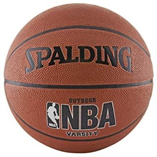 $11.99Spalding NBA Street Basketball on Sale